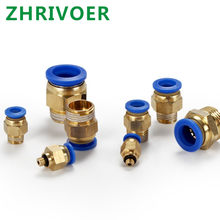 "PC Air Pneumatic 4mm 6mm 8mm 10mm Hose Tube 1/4"" 1/2"" 1/8"" 3/8"" BSP Male Thread Air Pipe Connector Quick Coupling Brass Fitting(China)"