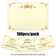 100 листов/упаковка award certificate custom creative a4 авторизация