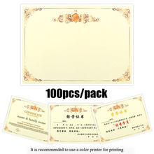 100sheets/pack Award Certificate Custom Creative A4 Authorization Book Honor certificate Printing Paper Office Supplies