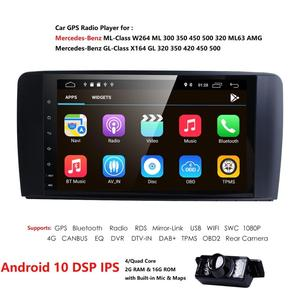 Image 3 - Hizpo DSP 4 Core IPS Android10.0 רכב רדיו עבור מרצדס/בנץ/GL ML CLASS W164 ML350 ML500 X164 GL320 Canbus 4G Wifi GPS BT רדיו