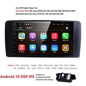Image 3 - Hizpo DSP 4 ядра IPS Android10.0 автомобильное радио для Mercedes/Benz/GL ML класса W164 ML350 ML500 X164 GL320 Canbus 4G Wifi GPS BT Радио