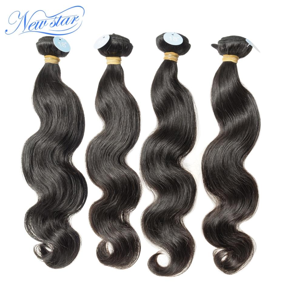 New Star Peruvian Body Wave Bundles 4Pcs Virgin Human Hair Thick Weave Extension Natural Color Hair Unprocessed Raw Hair Weaving
