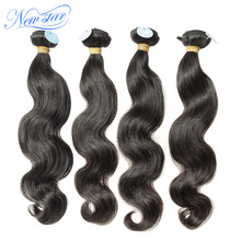 New Star Peruvian Body Wave Bundles 4Pcs Virgin Human Hair Thick Weave Extension Natural Color Hair Unprocessed Raw Hair Weaving(China)