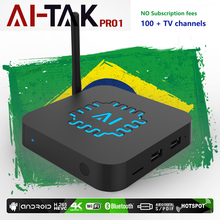 brazil IPTV tv box AI-TAK PRO 1 HTV BOX  Free Subscription IPTV Portugal Brasil smart tv Android TV Box 4K Ultra HD box pro цена и фото