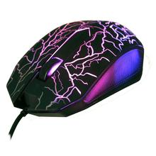 Colorful Backlight Optical Wired Gaming Mouse