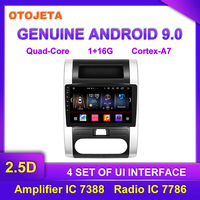OTOJETA Android 9.0 Player Car Multimedia Radio For 2008 2012 Nissan XTRAIL GPS Bluetooth Navigation 2.5D screen tape recorder
