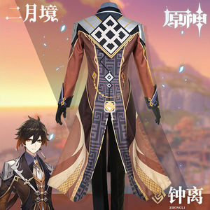 Новое поступление, косплей игры Genshin Impact, костюм Чжун ли для косплея Genshin Impact, косплей для вечевечерние НКИ на Хэллоуин