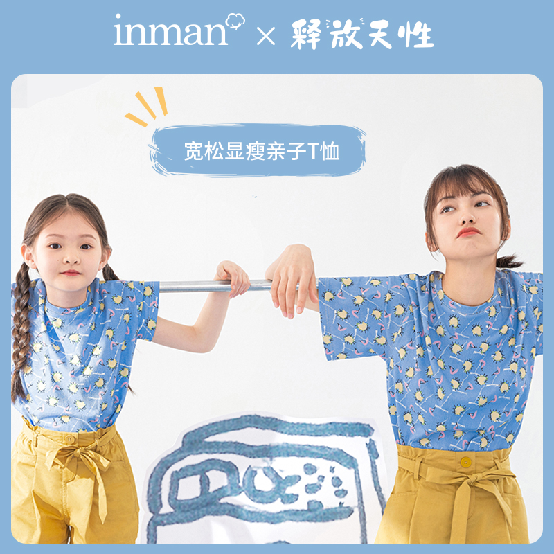 INMAN RELEASE OF NATURE Series 2020 Summer New Arrival Child Interest Handpainted Graffiti Printed Parent-child T-shirt