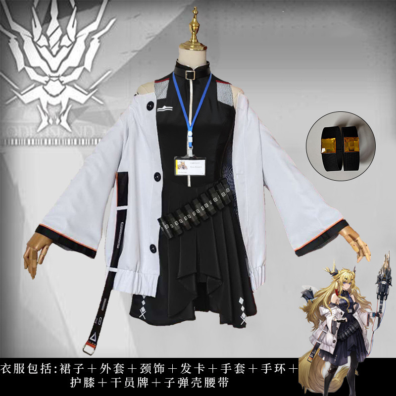 Hot Game Arknights New Staff Warlock LEIZI Cosplay Costume Uniform Halloween Costumes for Women Christmas Fancy Party Suits(China)
