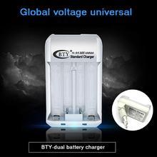 2 Slots Standaard Batterij Charger Ni Mh AA/AAA Oplaadbare N95 Thuis Dual Poorten Battery Charger EU Plug voor 1.2V AA/AAA Batterij