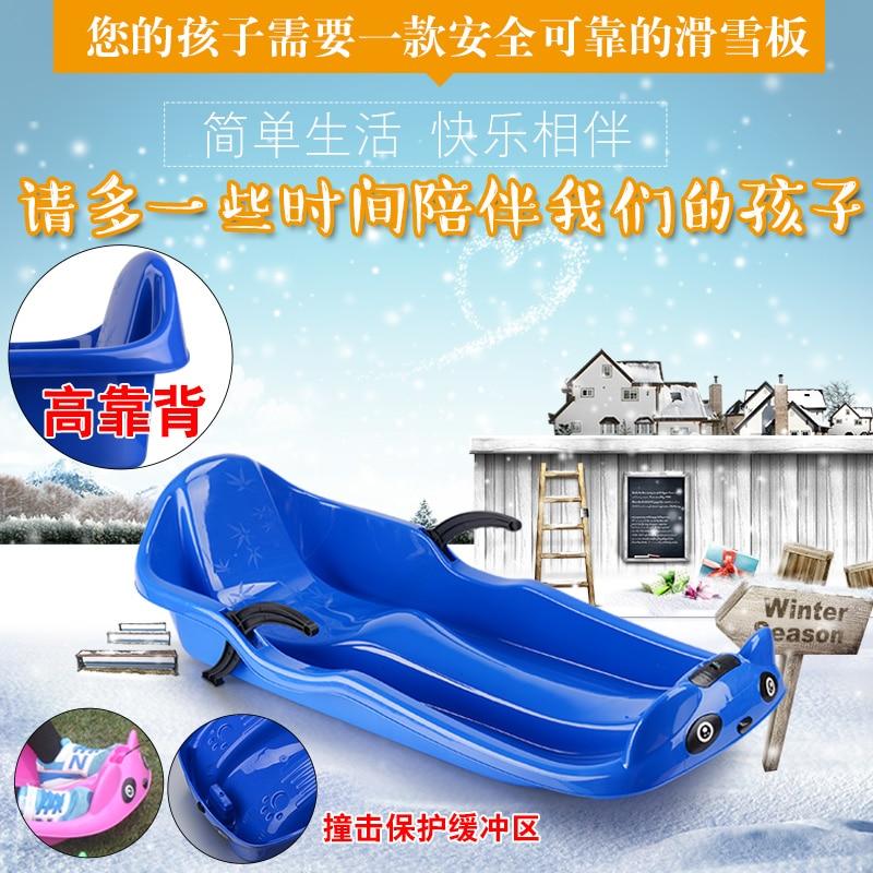 Double Thickening Skis Veneer Skiing Board Sanding Equipment Adult Snow Sledge Children Children Wear Snowmobile