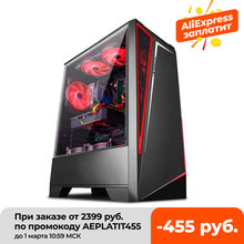 IPASON Battlefield S5 Gaming Computer R5 2600 8G 256G 1050TI/1650/1660S Desktop Assembly Machine Complete PC For Gta5/PUBG/LOL