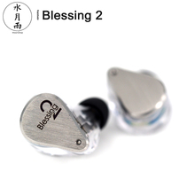 Moondrop Blessing 2 Hybrid Driver 1DD+4BA In-ear Earphone IE