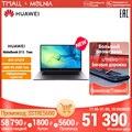 Ноутбук HUAWEI Matebook D 15 AMD Ryzen 5 4500U 7 нм | 8+512 Гб SSD | AMD Radeon Graphics | 【Ростест, Доставка от 2 дней 】Molnia