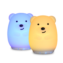 Bear Music Lamp Wireless Bluetooth Speaker Player 9 Colors LED Night Light USB Silicone Animal Bedroom Bedside Lamp for Children kmashi new led flame lamp night light wireless speaker touch soft light iphone android bluetooth 3d bass music player