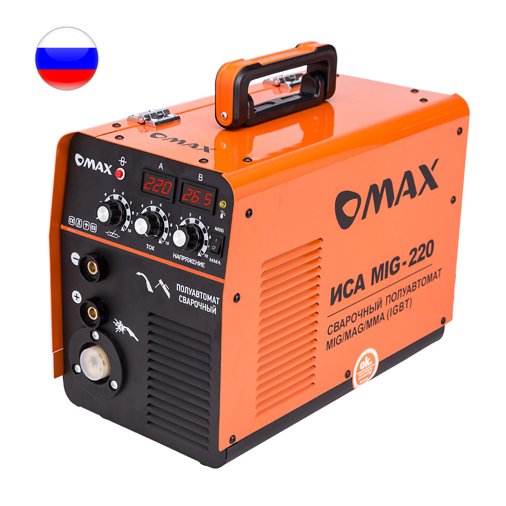 Inverter Welding Semi-automatic MIG-220 MIG/MIG/MAG IGBT G0014