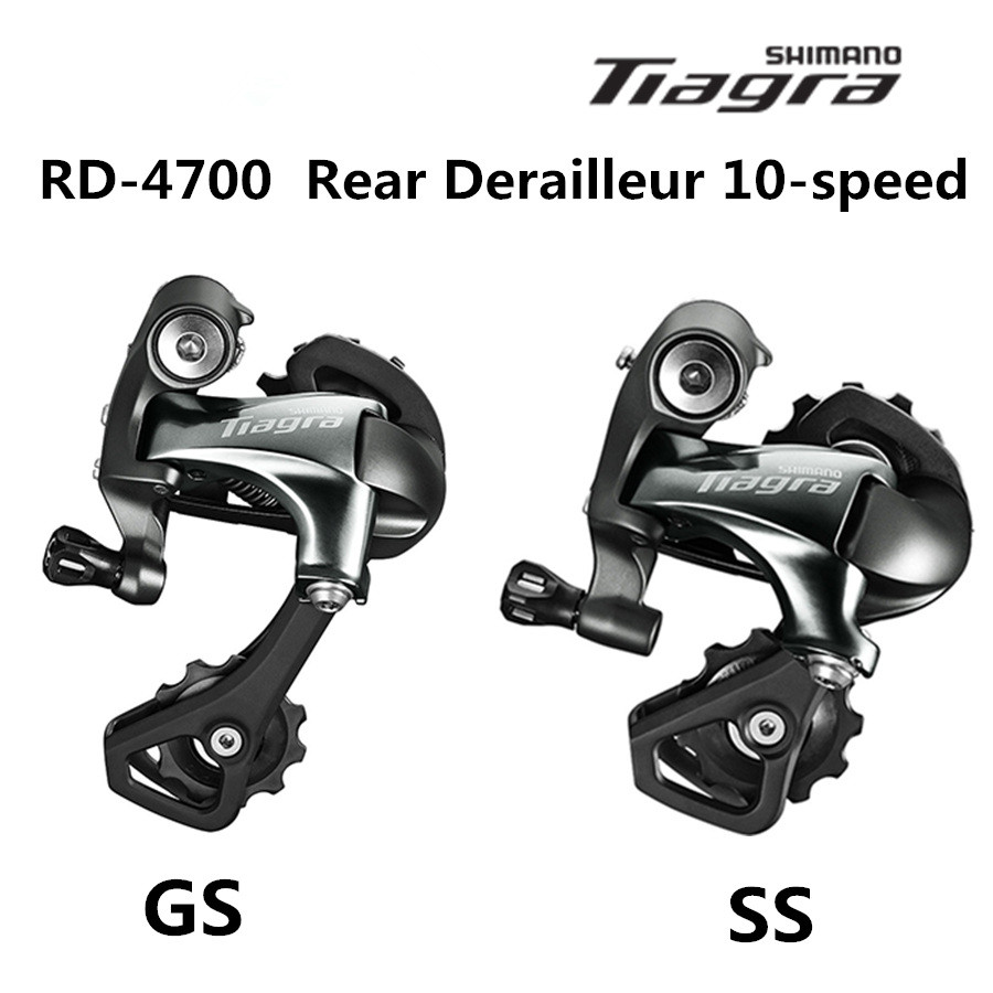 <font><b>Tiagra</b></font> RD 4700 Rear Derailleur Road Bicycle RD 4700 SS GS Road bike Derailleurs 10-Speed 20-Speed image