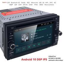4G 2GB RDS araba