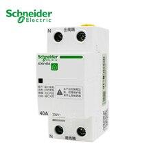 Original Export Icnv Instantaneous Voltage Coil Resettable over-Voltage under-Voltage Protection Device 2P 40A 63A 230V new original kyocera 302s094100 unit low voltage 230v for m2135 m2635 m2735 m2040 m2540 m2640