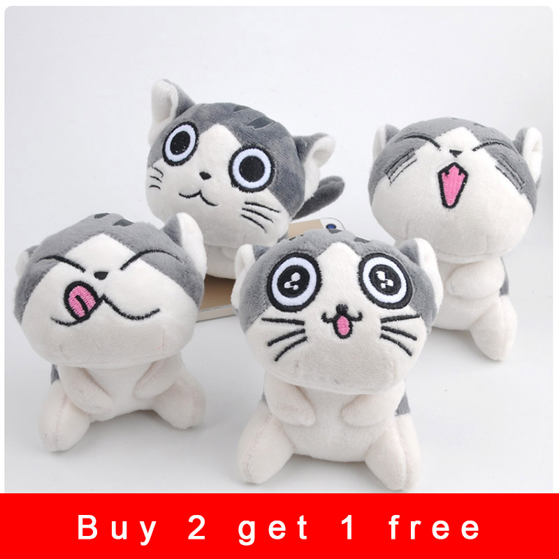 Lovely Cat Doll Stuffed & Plush Animals Soft Toys Baby Toy Bag Hanging Ornaments Children Birthday Holiday Gift Key Ring New Q04
