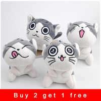 Lovely Cat Doll Stuffed & Plush Animals Soft Toys baby Toy Bag Hanging Ornaments Children Birthday Holiday Gift Key Ring New Q04