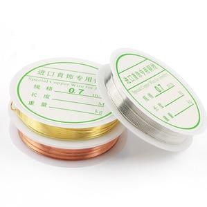 0,2-1 мм Серебряная/Золотая/Розовая Золотая медная проволока для браслета, ожерелья, сделай сам, цветная проволока для бисероплетения, ювелирный шнур для рукоделия