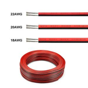 2 Pin Cable 22AWG 20AWG 18AWG
