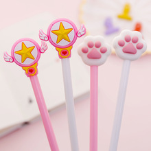 New cute little fairy magic stick gel pen Student creative cartoon cat claw stationery student prize gift
