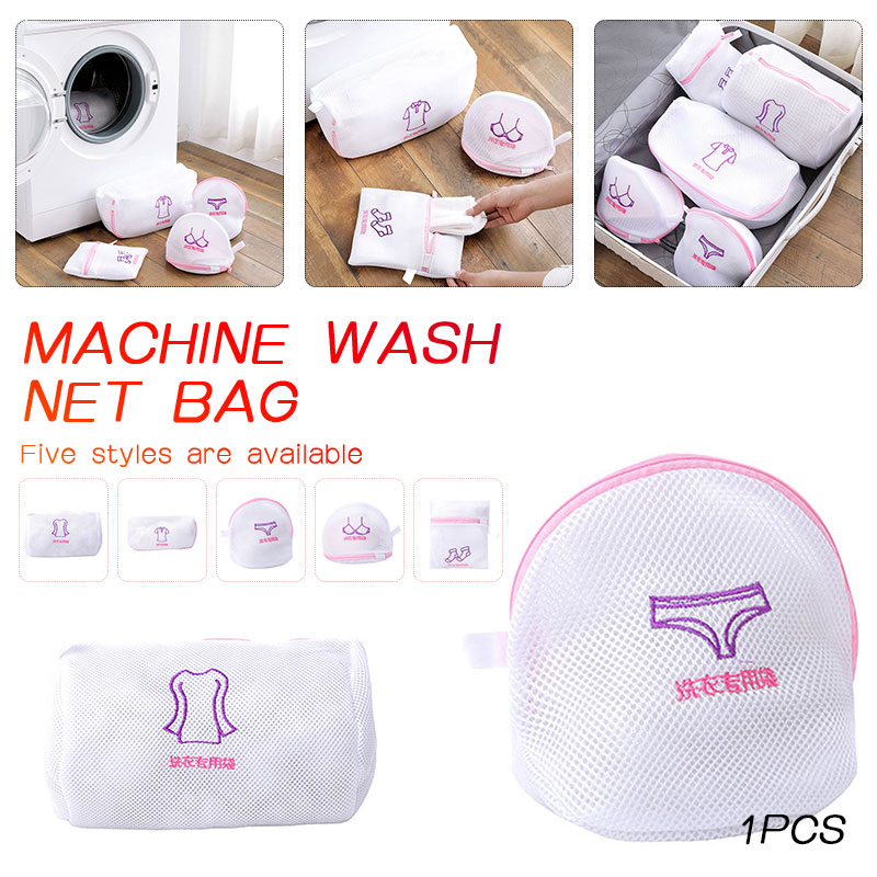 Laundry Bags Washing Net Bags Wash Bag Useful Thicken Mesh Bra Zipper Clothes Underwear Socks