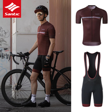 Men Cycling Jersey-Set Santic Short Summer Asian Size58 Breathable