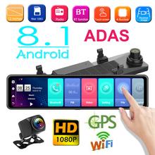 Wyświetlacz tyłu samochodu lustro DVR 12 cali 4G Android 8 1 GPS kamera na deskę rozdzielczą + kamera tylna do unikalnych części przenośny do samochodu ozdoby tanie tanio ALLOYSEED CN (pochodzenie) Dash Cam Przenośny rejestrator Wewnętrzny Bluetooth Jx-f22 Brak english 300 mega Car DVR Supply