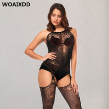 Latex catsuit sex Mesh Fishnet Tights Body Suit Stockings Women Erotic Lingerie Sexy Open Crotch Teddies Bodysuits Bodystockings(China)