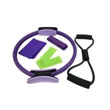1 Set/5 Pcs Yoga Accessories Practical Creative Sports Suppl