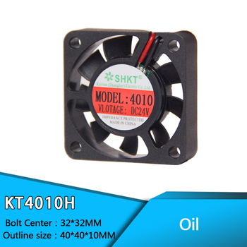 12V / 24V Mini Computer Cooler Fan - Small 40mm x 40mm x 10 (20) mm DC Brushless Cooling Fan