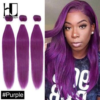 HJ переплетения Красота натуральные кудрявые пучки волос перуанский прямые волосы серебро/фиолетовый/розовый/зеленый/синий 1/3/4 Комплект в у...