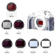 Clip-in CMOS Protector UV ND8 ND16 ND32 ND64 ND1000 Night Neutral Density Filter for Fuji Fujifilm X-T3 XT4 XT30 XT20 XPro3 XS10