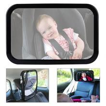 Car Rearview Mirror Safety Easy View Back Seat Baby Viewer Inside support Care for Cars New