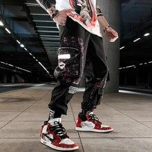 Streetwear Men Hip Hop Patchwork Sweatpants Joggers Trousers Casual Drawstring Sportwear Pants Male 2020 New Men Cargo Pants