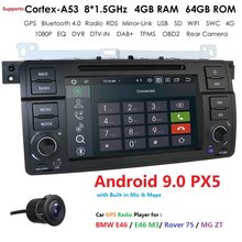 Dsp 4G 64 Android 9 Auto Radio per Bmw E46 M3 318i 320i 325i con Mirrorlink No Dvd Auto multimedia Stereo Navi Rds Dvr Swc Bt Sd(China)