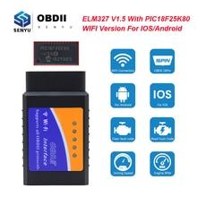 ELM327 V1.5 PIC18F25K80 OBD2 wifi сканер ELM327 Wi-Fi OBDII elm 327 V1.5 OBD 2 OBD2 автомобильный диагностический инструмент ODB2 считыватель кодов
