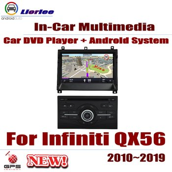 For Infiniti QX80 2010~2019 Car Android GPS Navigation DVD Player Radio Stereo AMP BT USB SD AUX WIFI HD Screen Multimedia image