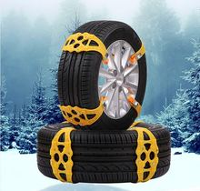 4pcs/set Snow Adjustable Anti-skid Safety Double Snap Skid Wheel TPU Chains Car Tyre Winter Roadway Safety Tire(China)