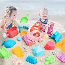 Toy Bucket-Shovel Water-Toy-Set Sand Beach-Toy Baby Outdoor Kids Children Summer Digger