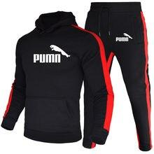 2021 casual treino masculino 2 peça conjunto feminino com capuz moletom e calças sportwear terno pulôver hoodies roupas + calças conjuntos