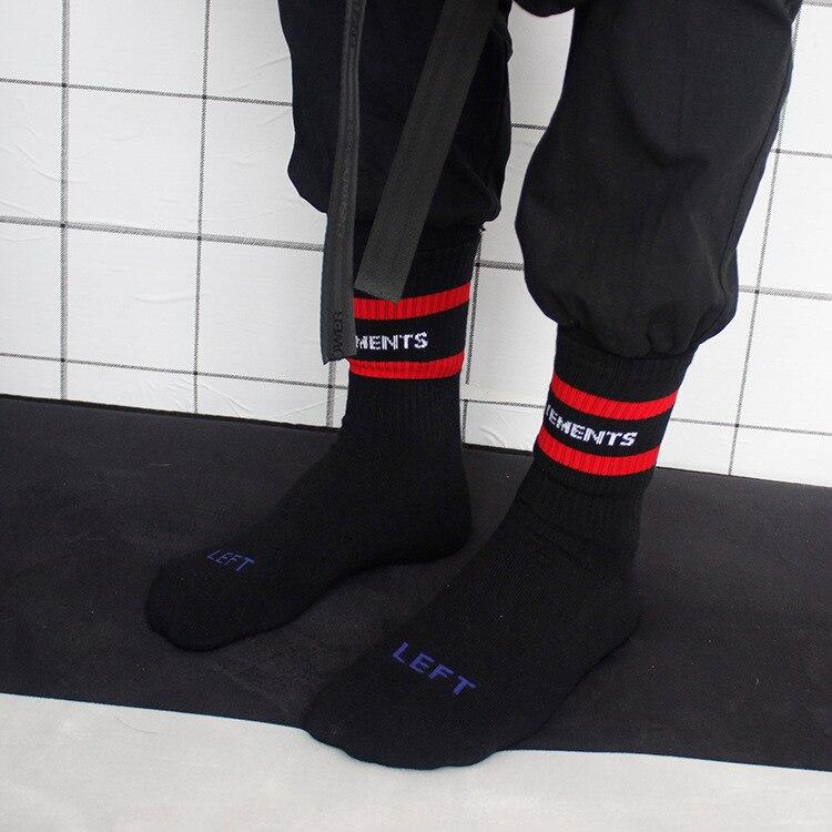 Korean Striped Two-bar Letter Socks Hip-hop Tide Brand Tube Movement Harajuku Skateboarding Men's Socks