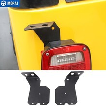 Soporte de antena para lámpara trasera de para coches MOPAI, para Jeep Wrangler TJ 2013 2018, accesorios de antena para Jeep Wrangler TJ