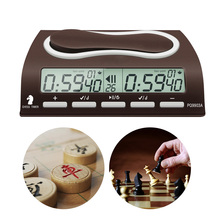 LEAP PQ9903A Multifunction Digital Chess Clock Wei Chi Count Up Chess Alarm Timer Clock Chess Timer for Games