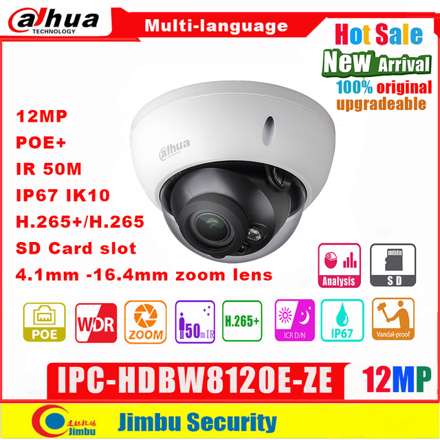 Dahua 12MP IP camera IPC-HDBW81230E-ZE PoE+ WDR  h.265  IR50m  4.1mm ~16.4mm motorized lens IK10 Micro SD memory 128GB IVS