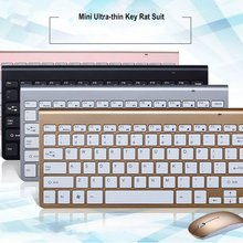 Ultra-Thin Fashion Flat-Fruit Style Mini Mouse And Keyboard Set Usb Wireless Mouse And Keyboard Set Vmt-01 ydl g 03 usb 2 4g mini wireless keyboard 1600dpi mouse set black 3 x aaa