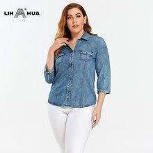 Женские джинсовые топы lih hua весенняя облегающая рубашка повседневная